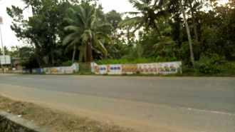 Commercial Land for Sale in Pathanamthitta, Adoor, Enathu