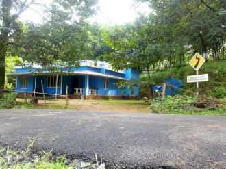 Residential Land for Sale in Ernakulam, Kothamangalam, Kuttampuzha, Pooyamkutty