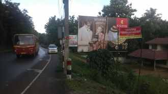 Commercial Land for Sale in Pathanamthitta, Pandalam, Kurampala