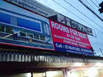Commercial Building for Rent in Kottayam, Kottayam, Kudamaloor