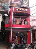 Commercial Building for Sale in Trivandrum, Nedumangad, Nedumangad