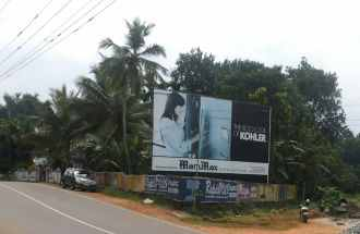 Residential Land for Sale in Kottayam, Ettumanoor, Kothanalloor