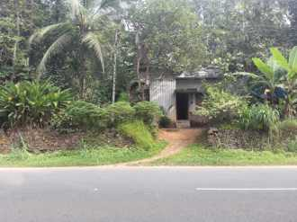 Residential Land for Sale in Kottayam, Pala, Ramapuram, Ramapuram