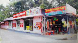 Commercial Building for Sale in Alleppey, Cherthala, Muhamma
