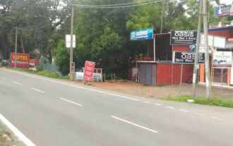 Commercial Land for Sale in Alleppey, Cherthala, Thuravoor