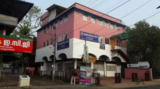 Commercial Office for Rent in Kottayam, Changanassery, Mammoodu