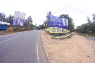 Residential Land for Sale in Kottayam, Ettumanoor, Kothanalloor, Kothanalloor South