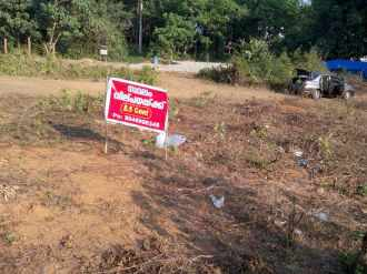 Residential Land for Sale in Kottayam, Kanjirapally, Anakkal