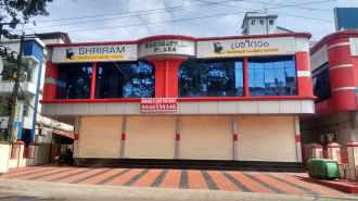 Commercial Office for Rent in Kottayam, Kottayam, Kottayam town