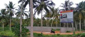 Residential Land for Sale in Trivandrum, Thiruvananthapuram, Sreekaryam