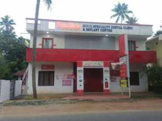 Commercial Office for Rent in Ernakulam, Mulanthuruthy, South paravoor, Poothotta Junction