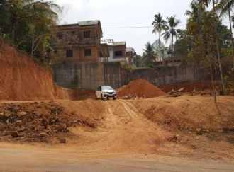 Commercial Land for Sale in Kannur, Thaliparamba, Thaliparamba